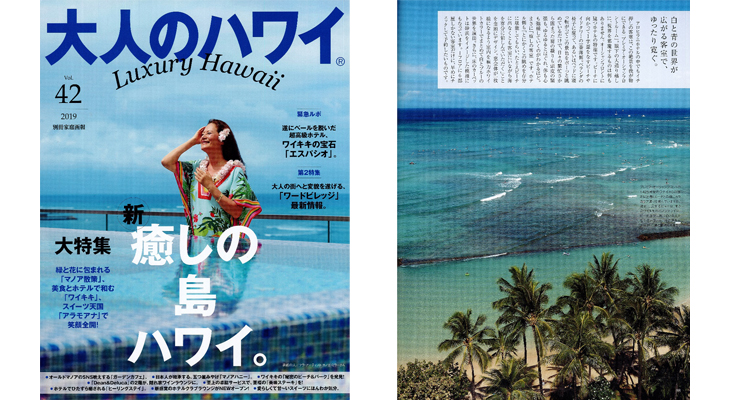 Media: Otona no Hawaii